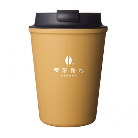 オリジナル ポータブルカップ MUSTARD