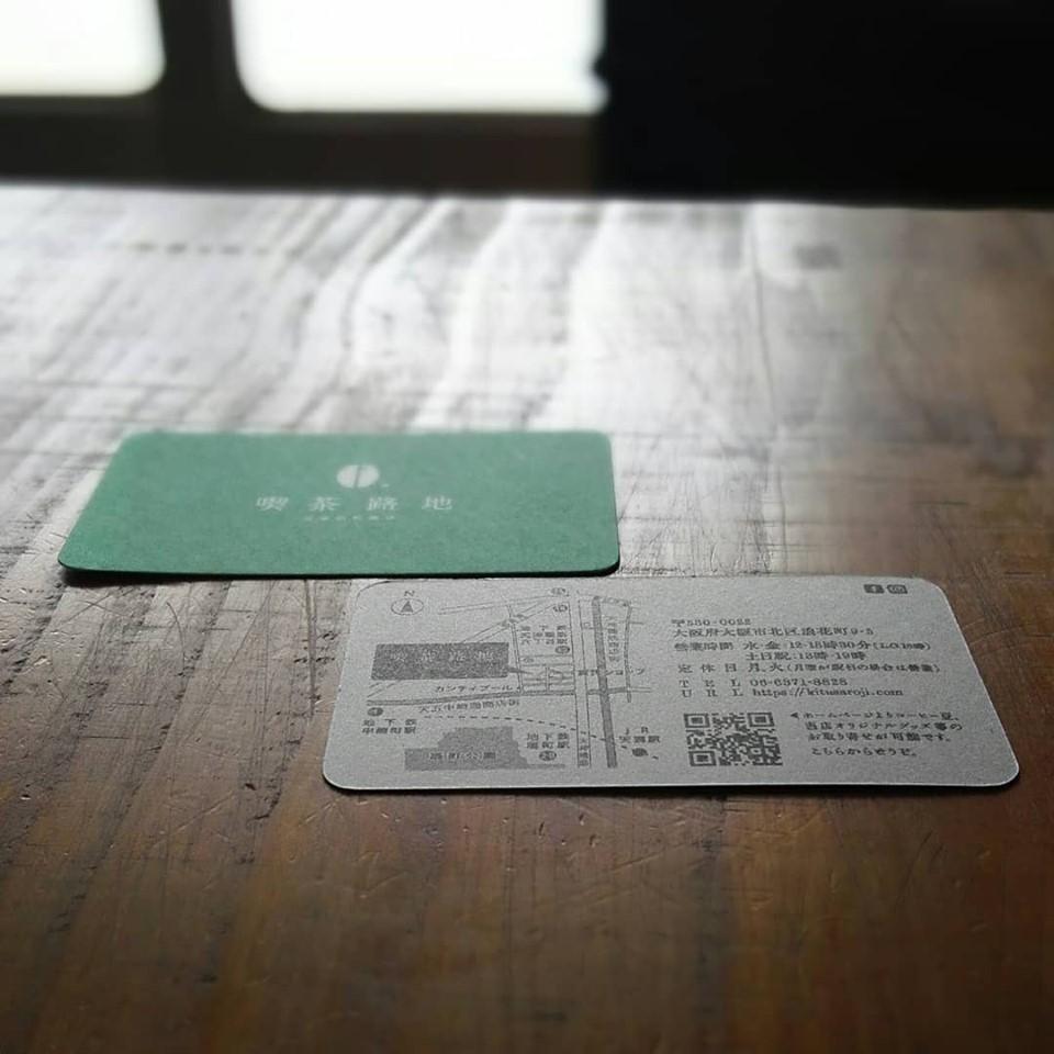 喫茶路地_ショップカード