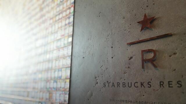 スターバックス リザーブ ロースタリー東京 壁面ロゴ