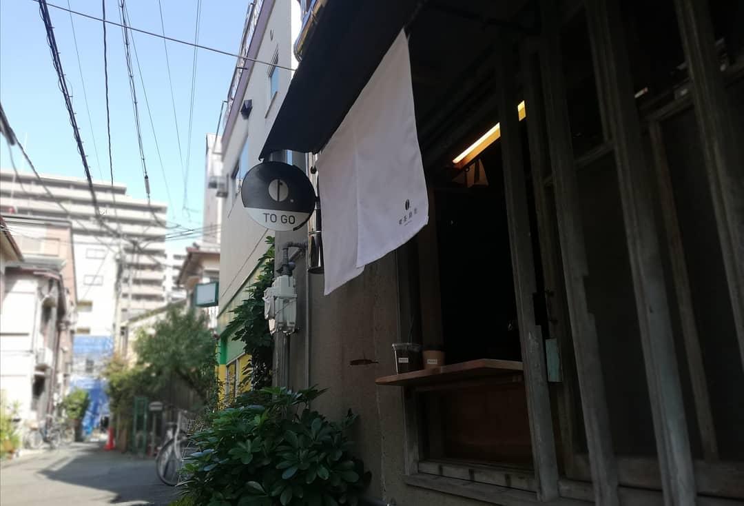 喫茶路地 テイクアウト小窓